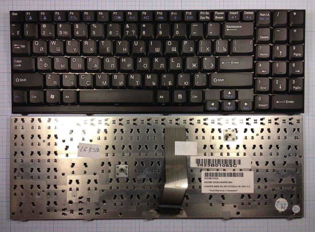 R500 RU. Клавиатура